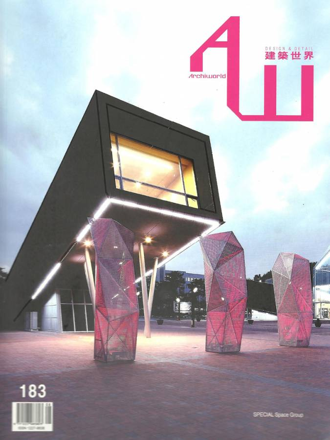 Archiworld_2010-183_cover_Monography_SPOL_Architects